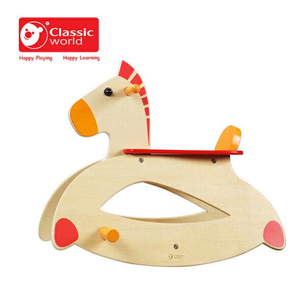 【德國 classic world】客來喜木頭玩具 木製搖搖馬 CL2869