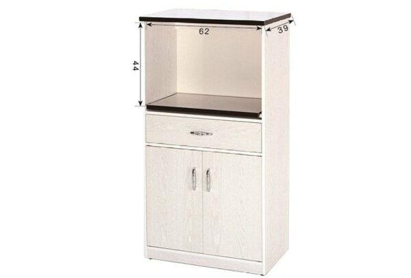 【石川家居】908-04白橡色電器櫃(CT-615)#訂製預購款式#環保塑鋼P無毒防霉易清潔