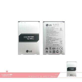 LG樂金 K10 2017/M250K (BL-46G1F)_2800mAh/原廠電池/手機電池【BSMI認證】