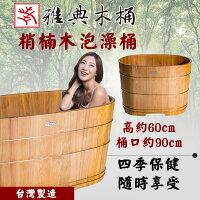 在家泡湯推薦到【雅典木桶】歷久彌新 極品梢楠木 芳香氣味 抗菌 長90CM 梢楠木 泡澡桶就在台灣鐵馬王推薦在家泡湯