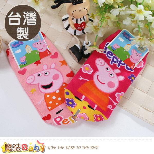 女童襪(2雙一組)台灣製粉紅豬小妹正版直版襪魔法Baby~k50894