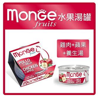 【力奇】MONGE 水果貓罐-雞肉+蘋果+養生湯80g-37元 >可超取 (C182G13)