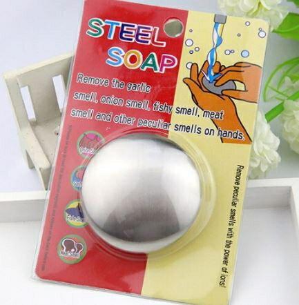 【省錢博士】不銹鋼肥皂 / 新奇萬次肥皂 / 徹底清除異味腥味 49元