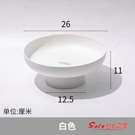 果盤 創意瀝水籃水果盤客廳家用塑料個性糖果零食盤北歐ins茶幾甜品台【天天特賣工廠店】