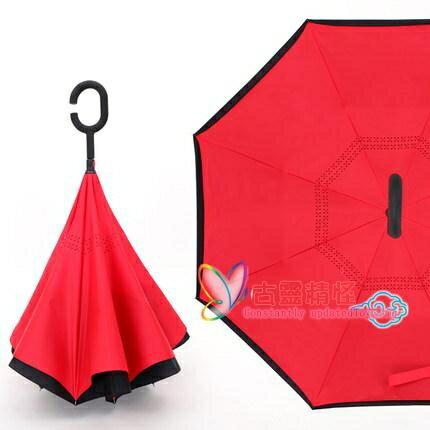 反向傘 雙層反向雨傘男大號超大車用載傘女晴雨兩用全自動長柄雨傘【天天特賣工廠店】