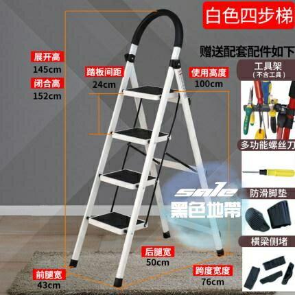 折疊梯 不銹鋼梯子家用多功能鋁合金加厚室內人字梯行動樓梯伸縮梯【天天特賣工廠店】