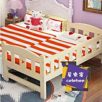 拼接床 實木兒童圍欄拼接床邊床延長加寬大床拼接小床定做任意尺寸兒童床【天天特賣工廠店】