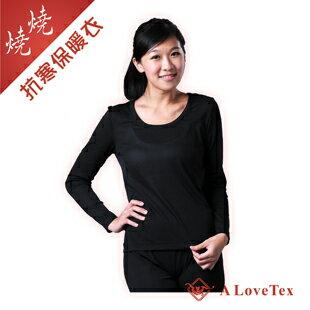 【樂福織品】 燒燒2.0 抗寒保暖衣 – 女生 黑色圓領 – 輕量不變,保暖加倍,給您更溫暖輕鬆的冬天