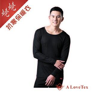 【樂福織品】 燒燒2.0 抗寒保暖衣 – 男生 黑色圓領 – 輕量不變,保暖加倍,給您更溫暖輕鬆的冬天