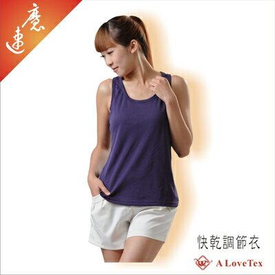 ~樂福織品~魔速 快乾調節衣 – 女 紫色 背心 – 吸濕快乾 流汗不悶 抗菌消臭 舒適好