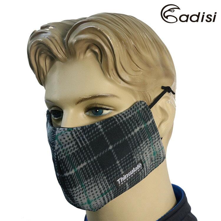 ADISI 防風保暖口罩 AS16130 (F) / 城市綠洲專賣(Thinsulate、防寒、騎車、通勤、戶外休閒)