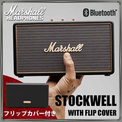 日本必買免運代購-日本MarshallSTOCKWELL藍芽喇叭STOCKWELL。共1色