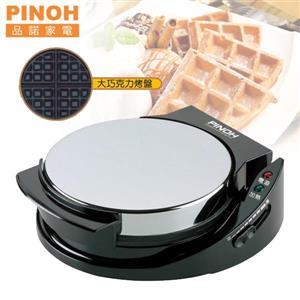 PINOH品諾可調式鬆餅機H-24