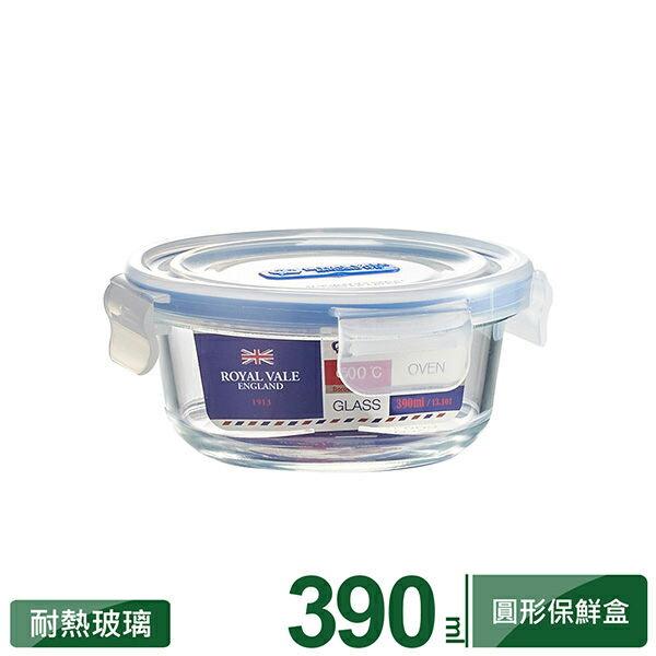 理想牌英國皇家微波烤箱耐熱玻璃保鮮盒圓形390ml便當盒野餐盒-大廚師百貨