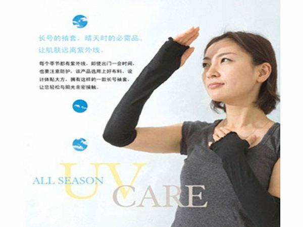 BO雜貨【SV6154】日式防紫外線彈性UV袖套長袖套防曬袖套防曬套袖