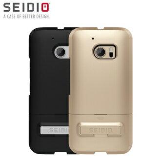 SEIDIO New SURFACE™ 都會時尚雙色保護殼 for HTC10