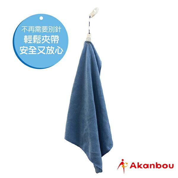 Akanbou - 日製手帕巾鏈夾 (藍) 3