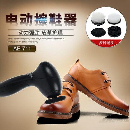 擦鞋機電動家用機器 手持自動擦鞋鞋刷 刷鞋鞋刷車用多功能擦皮『J9584』