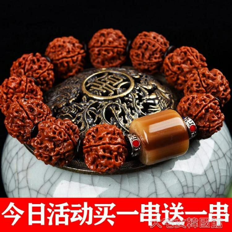 佛珠手串買一送一尼泊爾大小金剛菩提子佛珠手串菩提子手串手鍊男女創時代3C 交換禮物 送禮