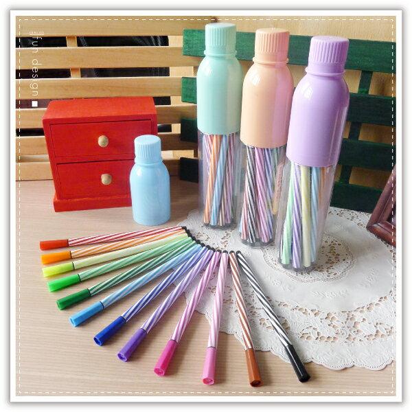 【aife life】漂流瓶可洗水彩筆/彩色筆/塗鴉/12色彩色筆/兒童學生文具用品/繪畫美術用品/禮贈品