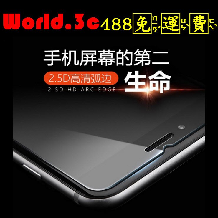 華碩 Asus ZenFone 3 ( ZE520KL ) 5.2吋 玻璃保護貼 膜 玻璃貼膜 鋼化貼膜 手機玻璃貼膜 9H