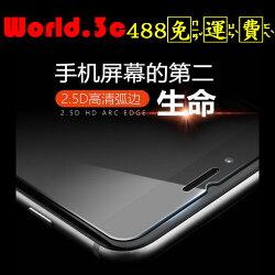 OPPO Mirror 5s 玻璃貼 保護貼 鋼化膜 手機玻璃貼 前保護貼 9H