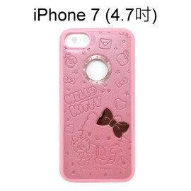 Hello Kitty壓紋保護殼 [寶貝] 粉 iPhone 7 (4.7吋) 【三麗鷗正版授權】