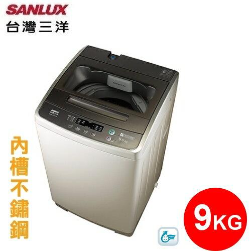 【三洋家電】9kg 定頻單槽洗衣機《ASW-96HTB》省水節能(含拆箱定位)
