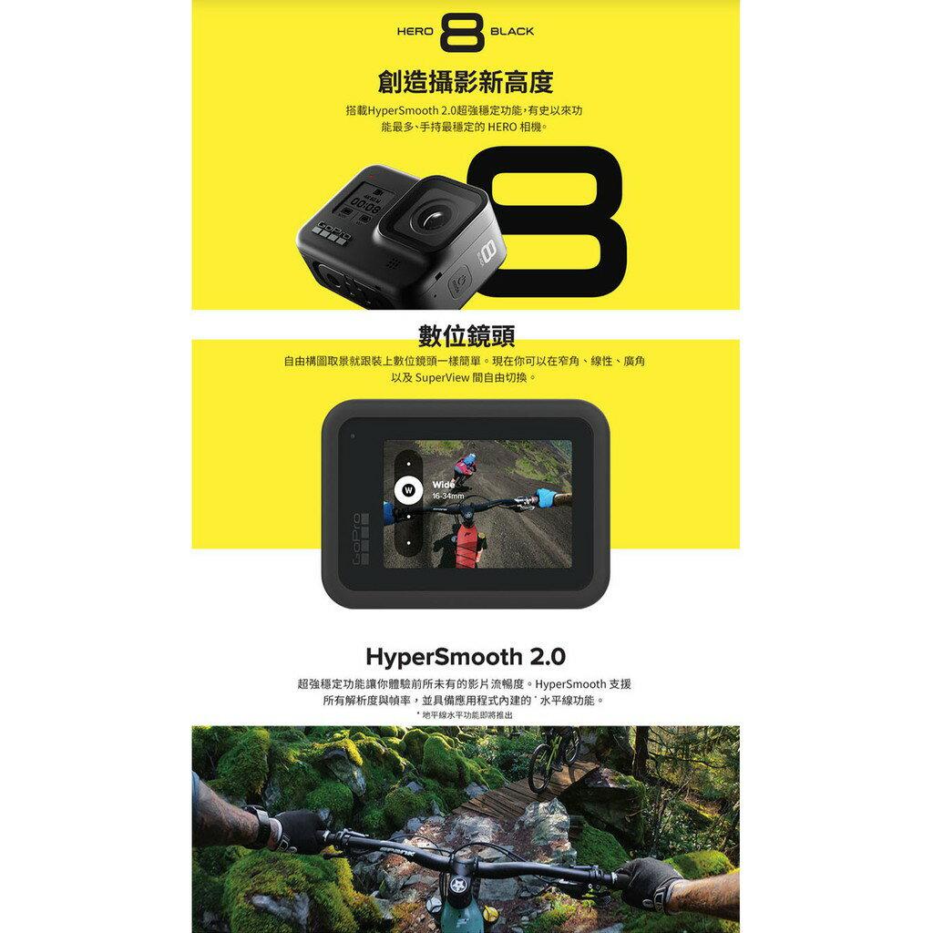 全新現貨 實體店面 GoPro 全球保固 HERO 8 Black 運動攝影機 延時攝影 全時防水 防震2.0 潛水