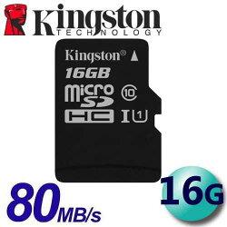 Kingston 金士頓 16GB 80MB/s microSDHC TF U1 C10 記憶卡 (SDCS/16GB)