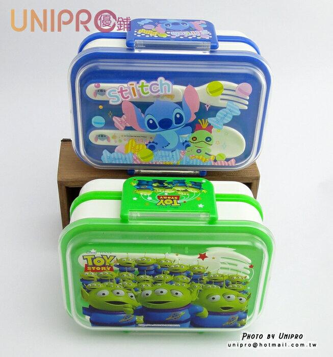 【UNIPRO】迪士尼 星際寶貝 史迪奇 STICH 玩具總動員 三眼怪 雙層微波便當盒 附匙叉 保鮮盒 餐盒 正版