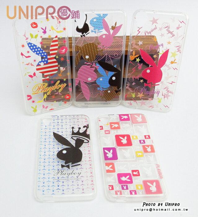 【UNIPRO】HTC Desire 820 PLAYBOY 兔子 滿版 透明 TPU 軟殼 手機殼 保護套