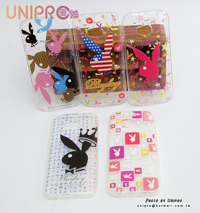 【UNIPRO】HTC ONE M8  PLAYBOY 兔子 滿版 透明 TPU 軟殼 手機殼 保護套