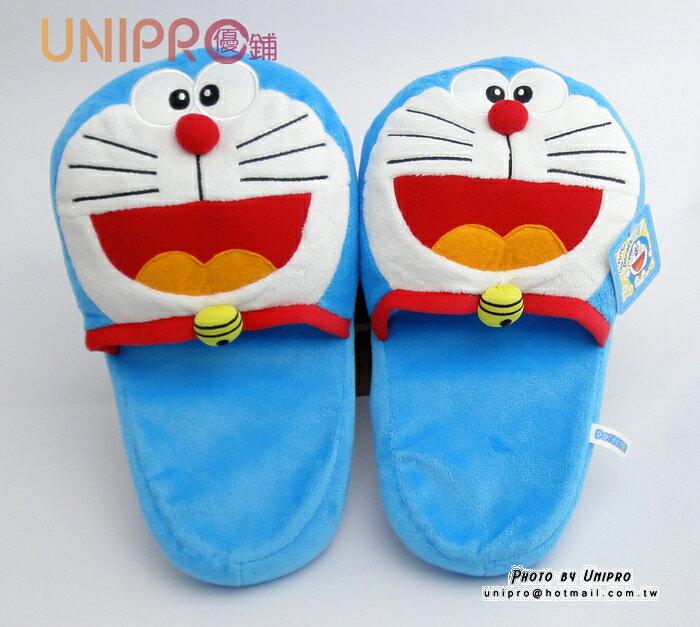 【UNIPRO】哆啦A夢 小叮噹 Doraemon 絨毛娃娃 保暖 室內拖鞋 毛拖 造型玩偶 保暖拖鞋