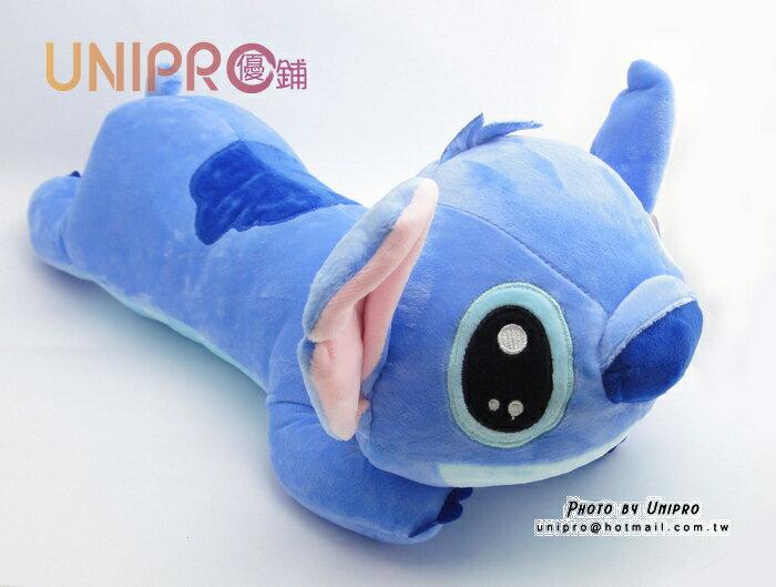 【UNIPRO】迪士尼 星際寶貝 史迪奇12吋 趴姿 長枕 絨毛玩偶 布偶 靠枕 抱枕 正版授權