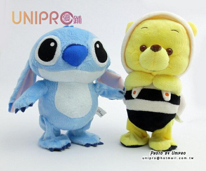 【UNIPRO】迪士尼 星際寶貝 Q版 史迪奇 STITCH 蜜蜂維尼 動錄音娃娃 玩偶 布偶 錄音玩具 告白玩具 正版授權