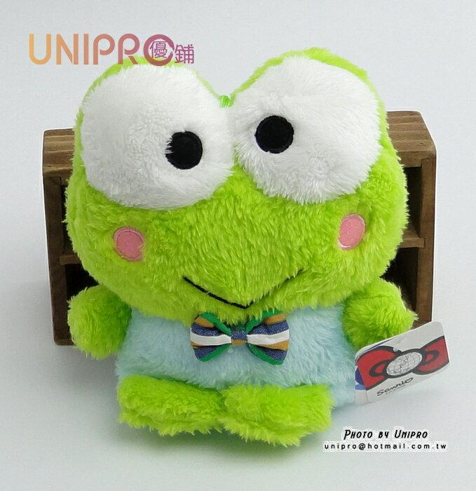 【UNIPRO】三麗鷗 授權 大眼蛙 Keroppi 大眼蛙 皮皮蛙 6吋 娃娃 玩偶