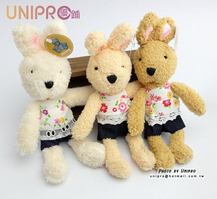 【UNIPRO】鄉村風格 小兔 長耳兔 小白兔 法國兔 玩偶 小玩偶 小吊飾 生日禮物