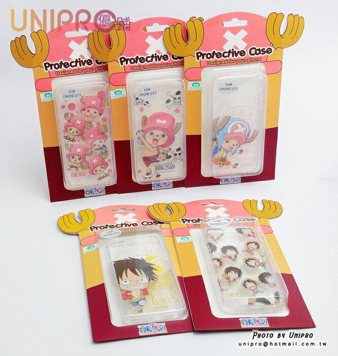 【UNIPRO】 iPhone5 / 5s 航海王 One Piece 手機殼 TPU 保護套 海賊王 魯夫 索隆