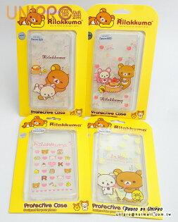 【UNIPRO】HTCDesire820拉拉熊Rilakkuma懶懶熊TPU手機殼保護套