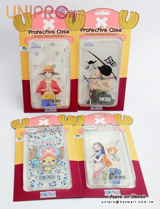 【UNIPRO】iPhone6 PLUS 5.5吋 航海王 海賊王 One Piece 手機殼 透明軟殼 TPU 保護套
