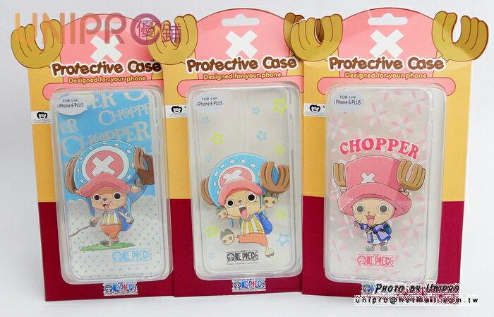 【UNIPRO】iPhone 6 5.5吋 航海王 喬巴系列 透明TPU 手機殼 保護套 One Piece 海賊王