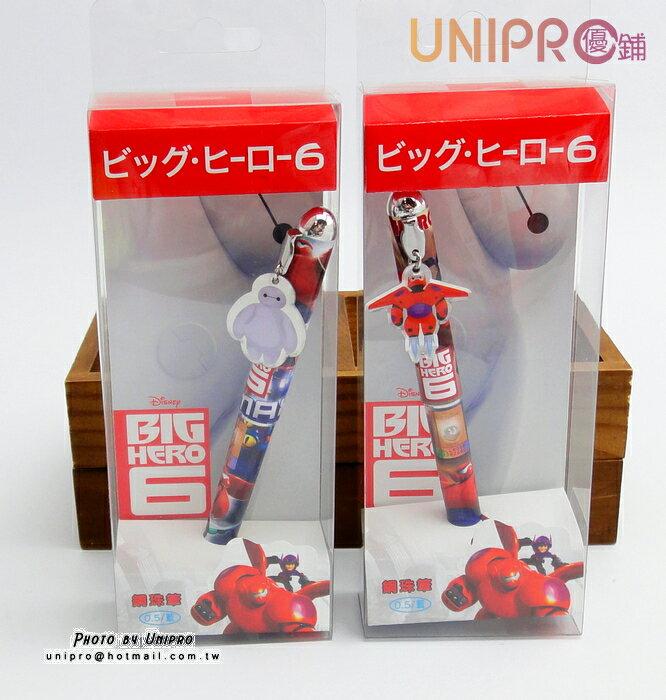 UNIPRO優鋪 【UNIPRO】迪士尼 大英雄天團 Big Hero 6 杯麵 Hiro 鋼珠筆/ 原子筆/ 造型筆