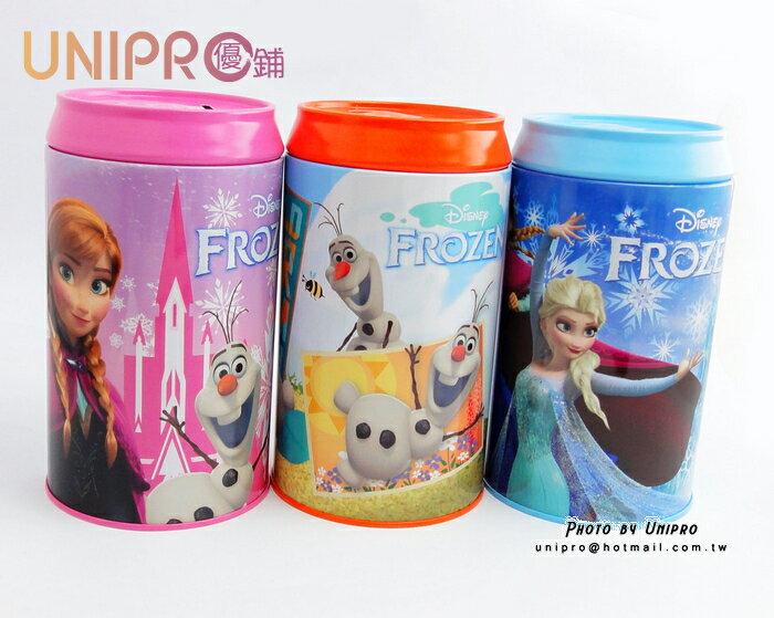【UNIPRO】迪士尼 冰雪奇緣 FROZEN ELSA ANNA 艾莎 安娜 雪寶 大 可樂罐存錢筒 撲滿
