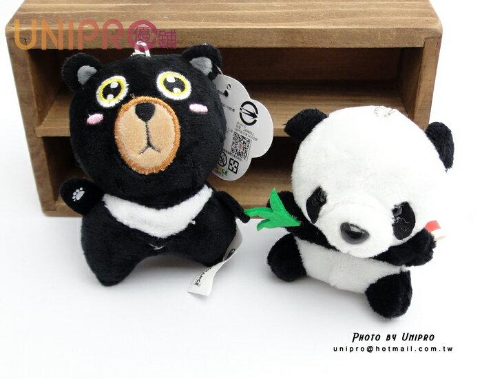 UNIPRO 台灣黑熊 貓熊 超Q 小吊飾 鑰匙圈 團團 圓圓 圓仔 黑熊 絨毛玩具 3吋 8cm x 7cm