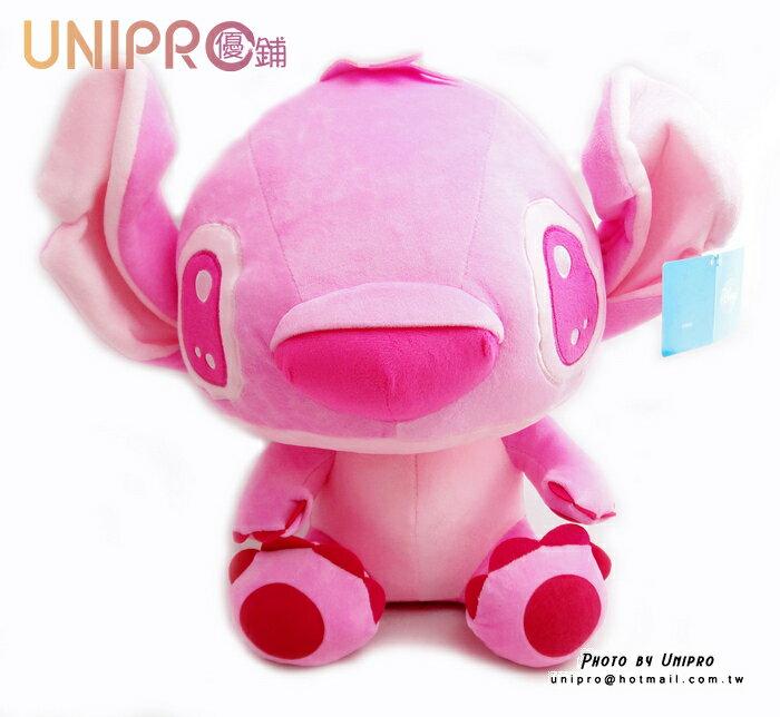 【UNIPRO】迪士尼 粉色 史迪奇 Stitch 18吋 絨毛玩偶 娃娃 禮物 正版授權