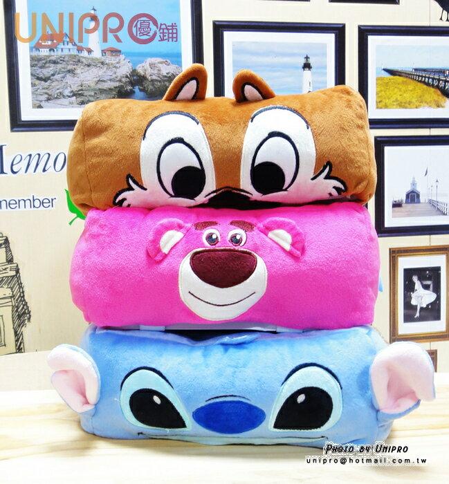 【UNIPRO】迪士尼 史迪奇 熊抱哥 奇奇蒂蒂 卡通 造型 面紙盒 Stitch 玩具總動員 星際寶貝 面紙套