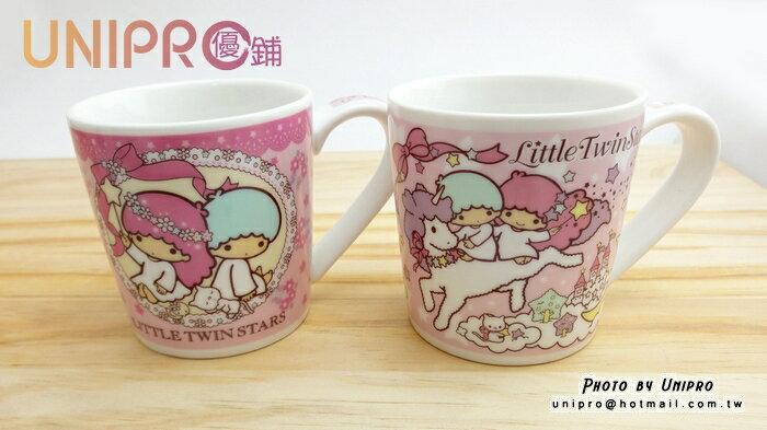 【UNIPRO】日貨 三麗鷗 kiki&lala 雙子星 Twin Star 陶瓷馬克杯 禮物