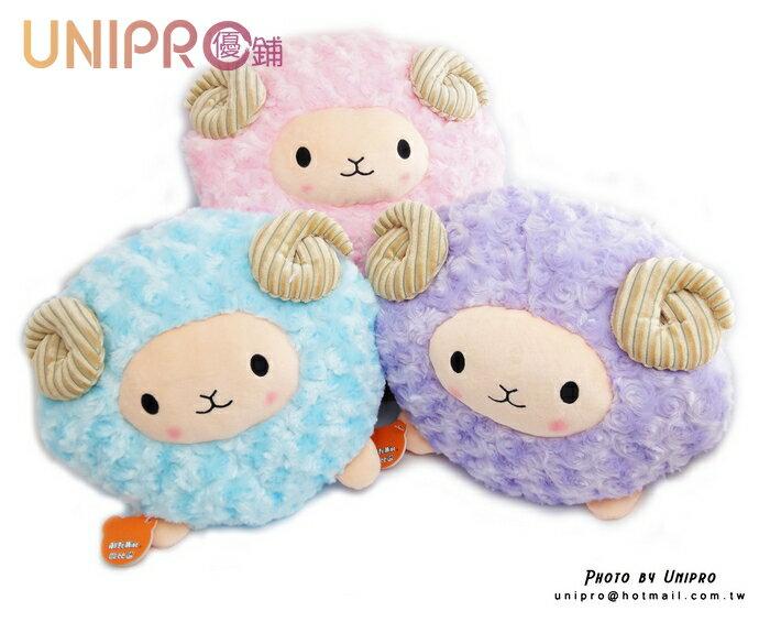 【UNIPRO】綿羊 暖手枕 小綿羊 玫瑰款 保暖枕 枕頭 抱枕 午安枕 禮物 約30cm