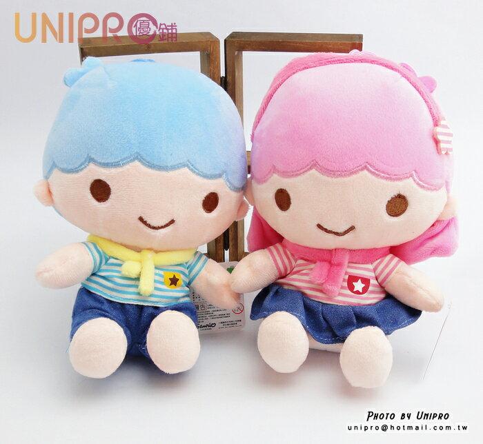【UNIPRO】三麗鷗 kiki&lala 雙子星 Twin Star 坐姿 絨毛6吋玩偶 吊飾 kikilala 擺飾